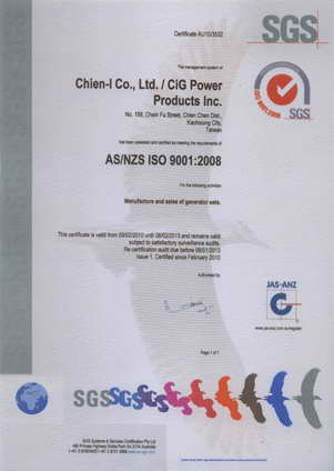 SGS,CIGPOWWER,ISO 9001